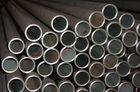 Melhor RUÍDO laminado a alta temperatura do tubo de aço sem emenda do rolamento do RUÍDO de SKF ASTM 17230 100CrMn6 GCr15SiMn para venda