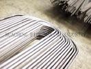 China Tubo da curvatura do aço U da solda de ERW para o permutador de calor OD 25.4mm BS3059/BS6323-4/BS3602-1 distribuidor
